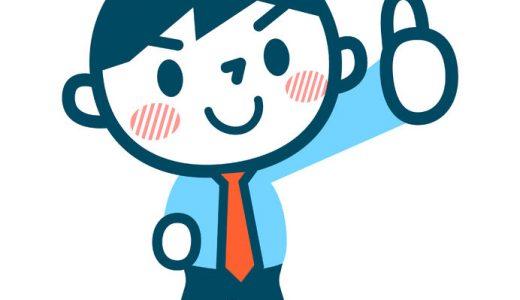 【無料お試しキャンペーン中も大量ポイント】music.jpは最新映画を見るのに最強の動画配信サービスです。