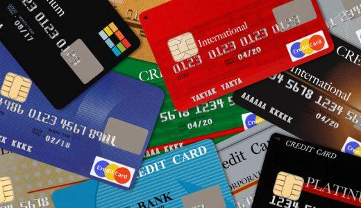 music.jpで支払いを違うクレジットカードに変更する方法
