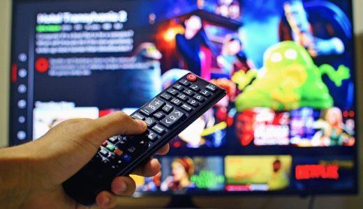 TVerとは?特徴と使ってみた感想。本当は便利な無料の動画配信サービスです。